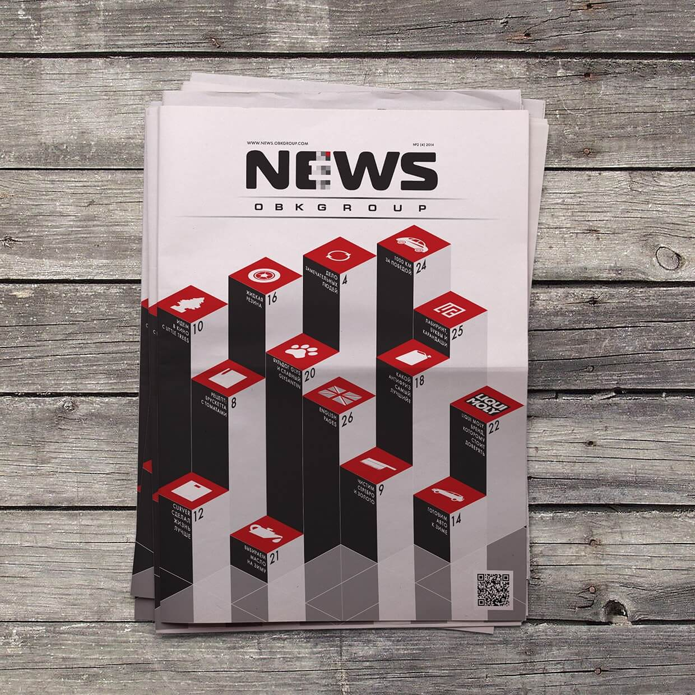 Разработка корпоративной газеты