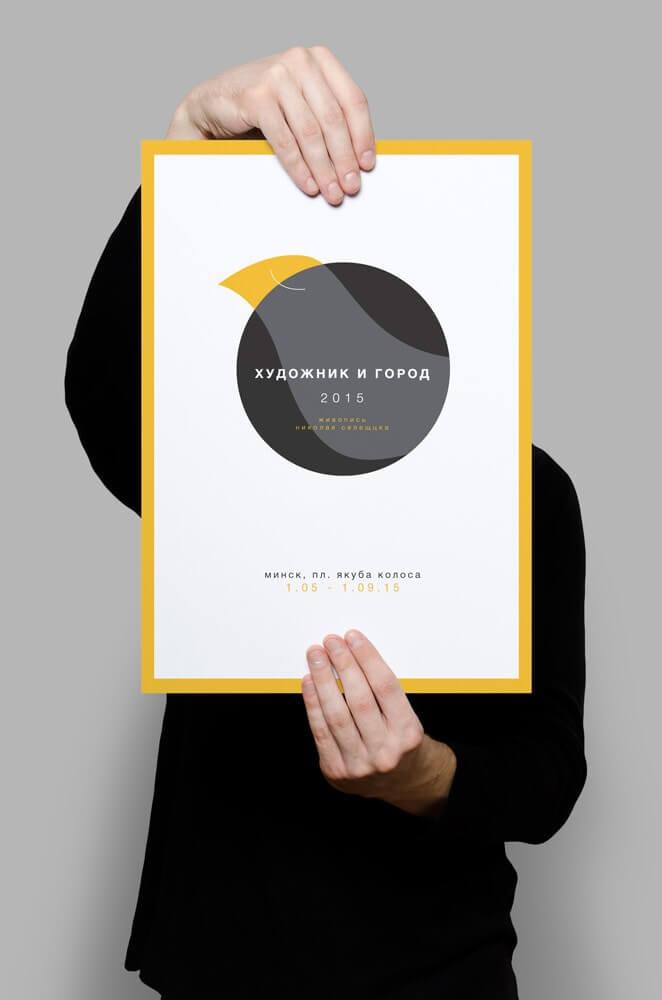 Дизайн полиграфии