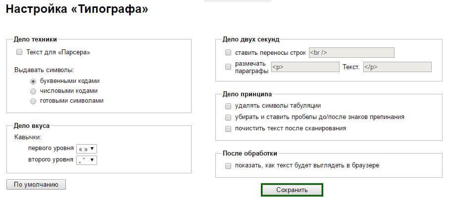 Сервисы для копирайтеров