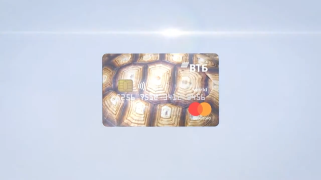 Анимированный ролик для ВТБ-Банка