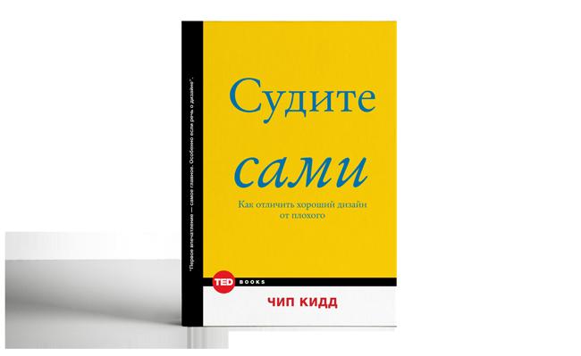 Топ бизнес-книг
