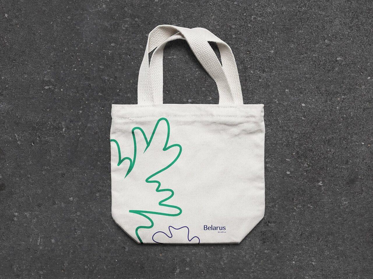 bag-brand-belarus-2018-1