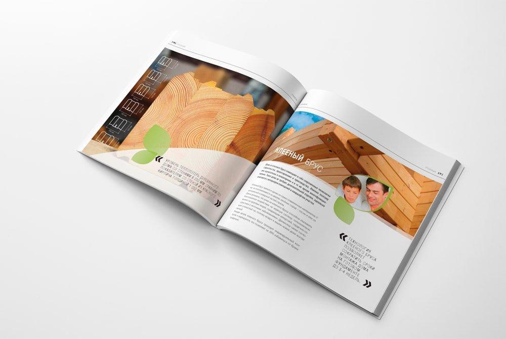 ecohome-book-12-min