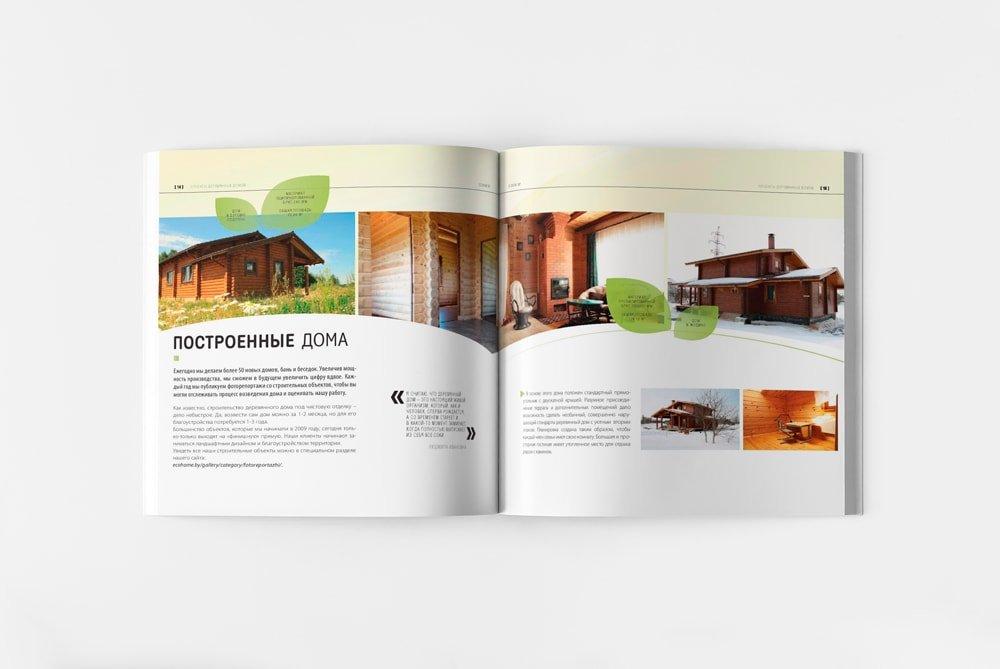 ecohome-book-14-min